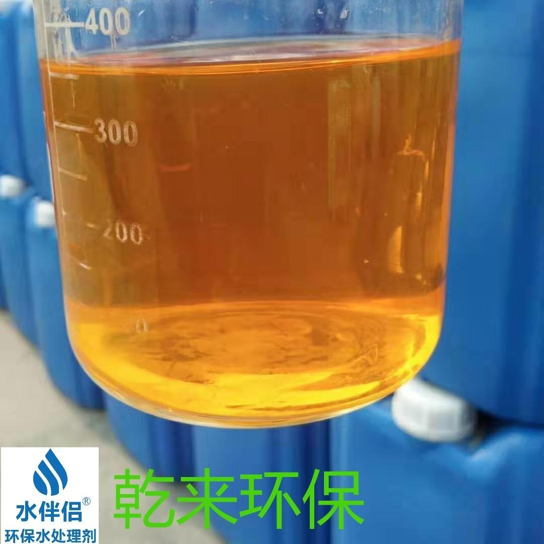 濟南絮凝劑 電鍍酸性廢水處理劑 涂料廢水脫色絮凝劑 生產廠家