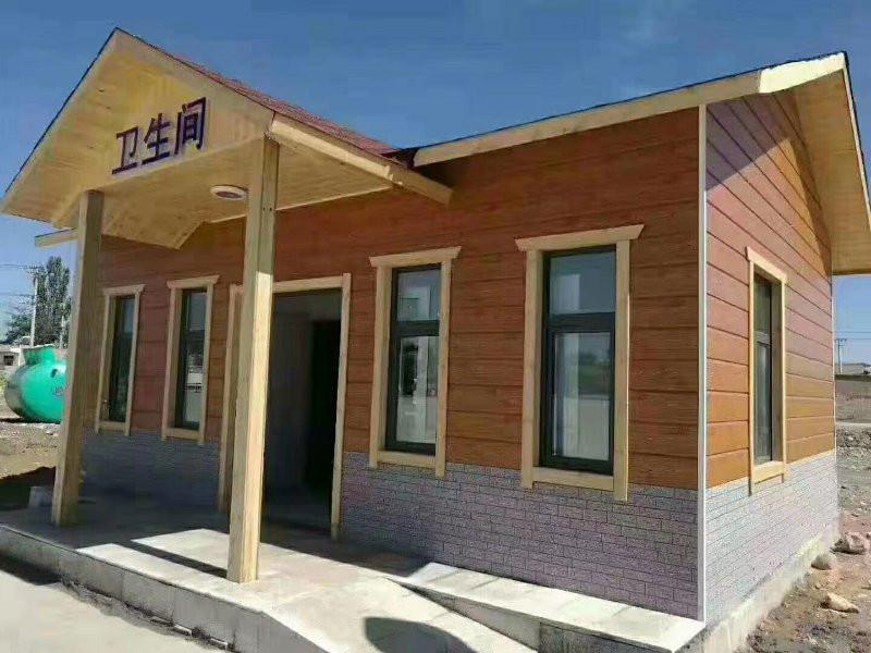 临沂度假房屋 办公别墅景区公厕生产厂家
