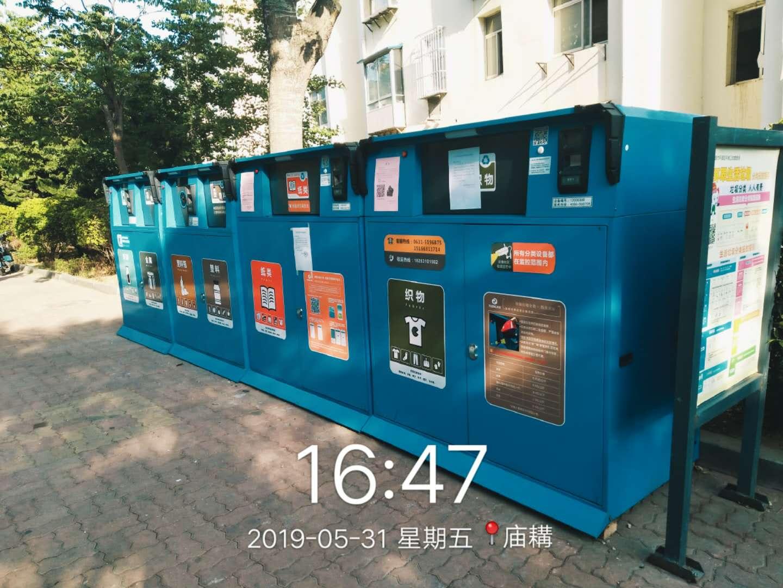 分类垃圾桶,上海分类垃圾桶,分类垃圾桶的价格,上海分类垃圾桶的价格