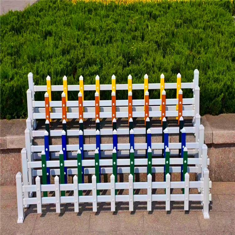 华朋销售 pvc塑钢草坪围栏 草坪护栏塑料 小区道路草坪pvc护栏