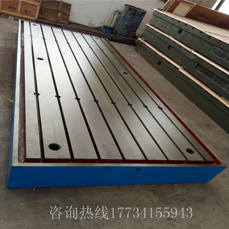 陕西平台铸造厂家 三维柔性焊接平台 三坐标平台 来电定做各种尺寸