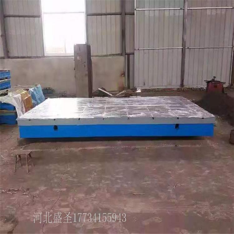 计量室检测平台 研磨铸铁平台 检验铸铁平台 质量安全可靠