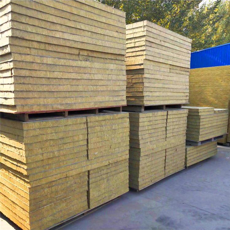 砂浆岩棉复合板 防火岩棉复合板 憎水保温 外墙专用