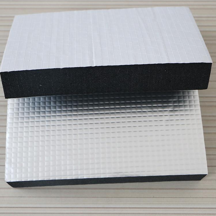 德阳商家直销 橡塑海绵板B2级保温板橡塑板报价