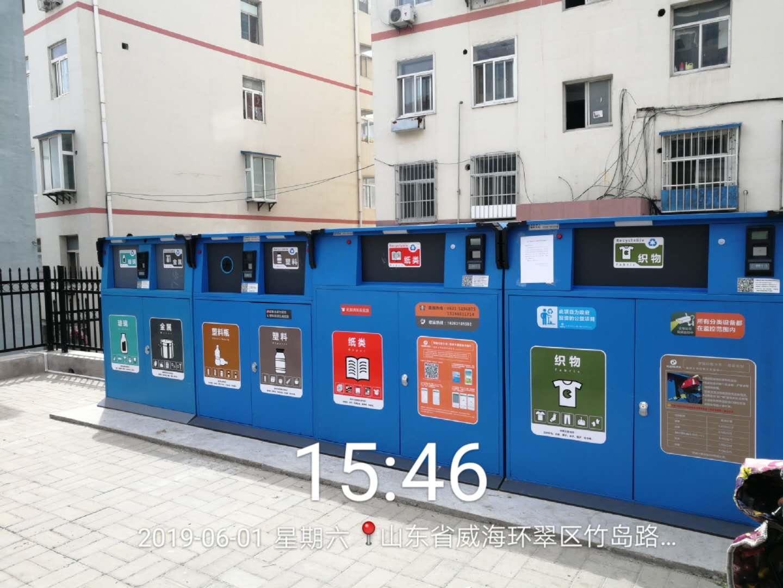 智能回收箱,广东智能回收箱,智能回收箱的价格,广东智能回收箱的价格