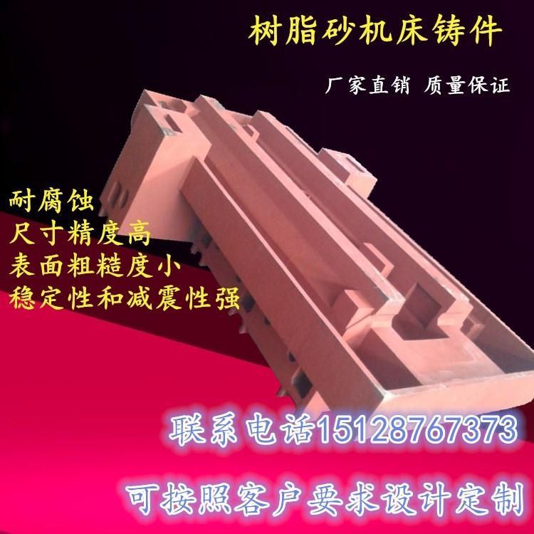 床身铸造加工 机床铸造 钻床铸造 河北消失模铸造厂家示例图5