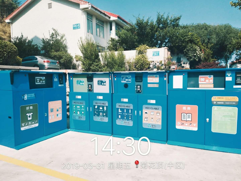 垃圾分类桶,黑龙江垃圾分类桶,垃圾分类桶的价格,黑龙江垃圾分类桶的价格