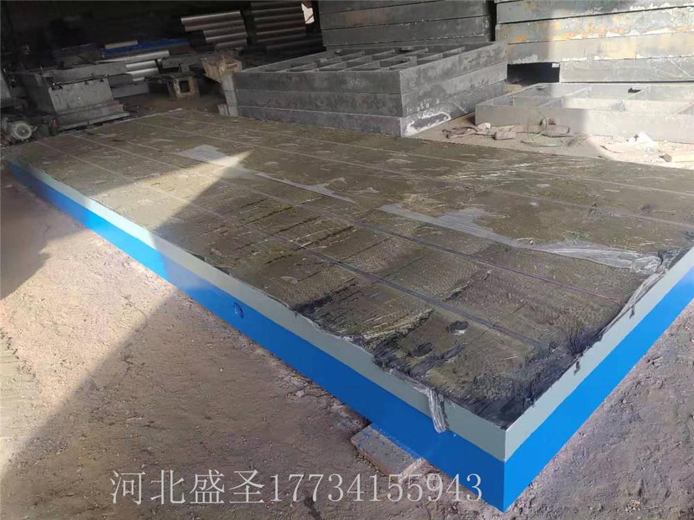 铸造加工一体厂家 焊接平台 人工刮研铸铁平台 河北实力厂家