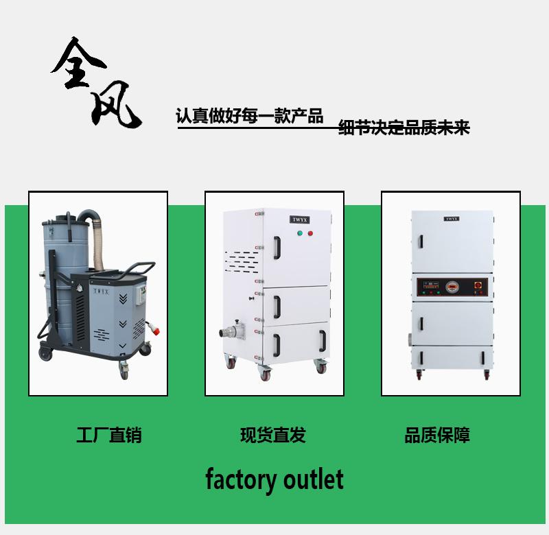 4KW脉冲吸尘器 打磨吸尘器 磨床吸尘器 砂轮抛光吸尘器示例图4