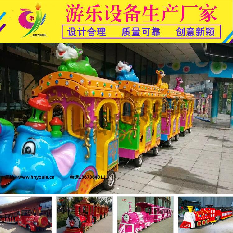 2020大洋新款卡通动画造型无轨大象观光火车 儿童乐园大象观光小火车示例图9