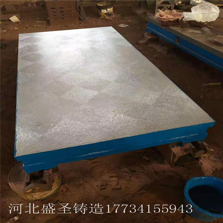 大型铸造盛圣平台 T型槽铸铁平台 人工刮研铸铁平台 精确测量平台厂家