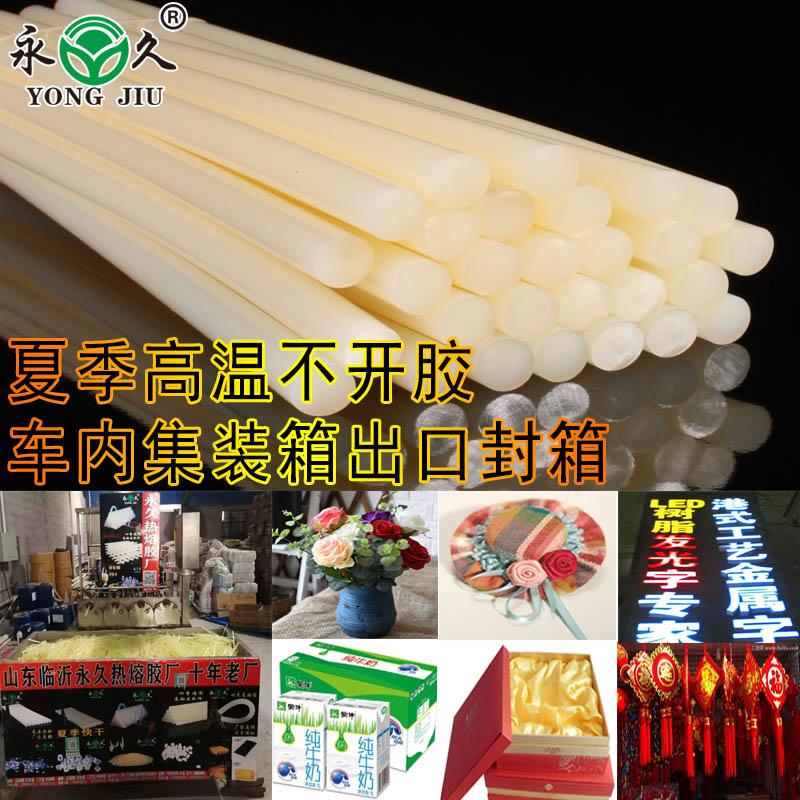 河北邯郸包装热熔胶条价格永宏珍珠棉热熔胶棒热熔胶条厂家