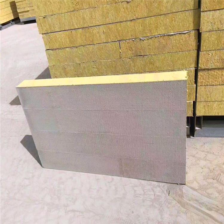 竖丝岩棉复合板 防火外墙板 保温隔热 规格齐全