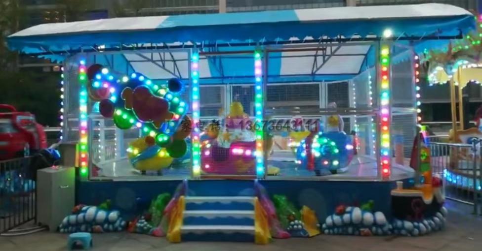 大洋专业定制赚钱好项目儿童欢乐喷球车 户外广场儿童游乐欢乐喷球车示例图4