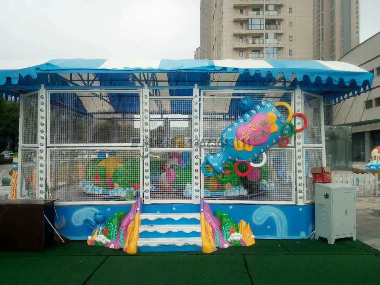 欢乐喷球车户外儿童游乐设备 大洋游乐厂家直销轨道欢乐喷球车示例图7