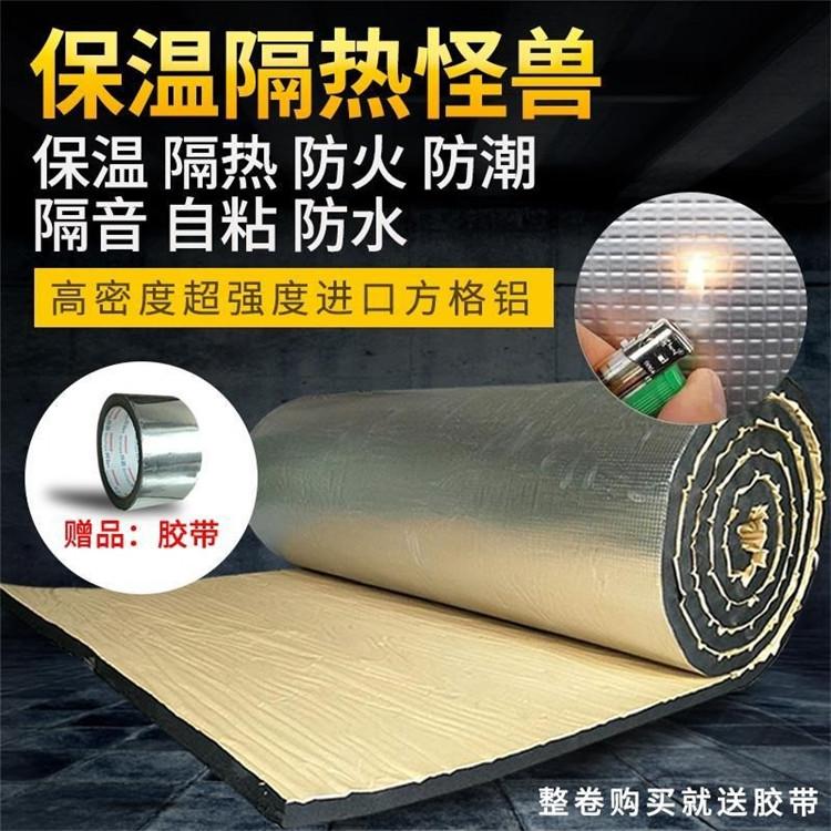 优达  江西 空调保温橡塑 空调橡塑保温管 厂家批发
