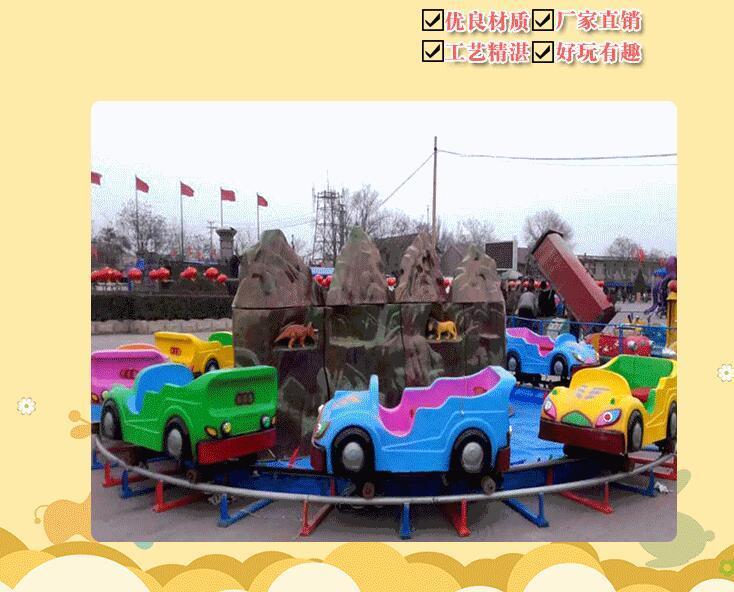 2020款式新颖安全优质夏季热门游乐设备儿童水陆战车 广场水陆战车游艺设施厂家示例图3