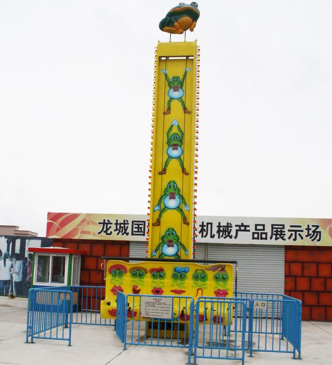 销售火爆公园游乐6座青蛙跳 迎六一十一大洋直销大型弹跳青蛙跳项目示例图10