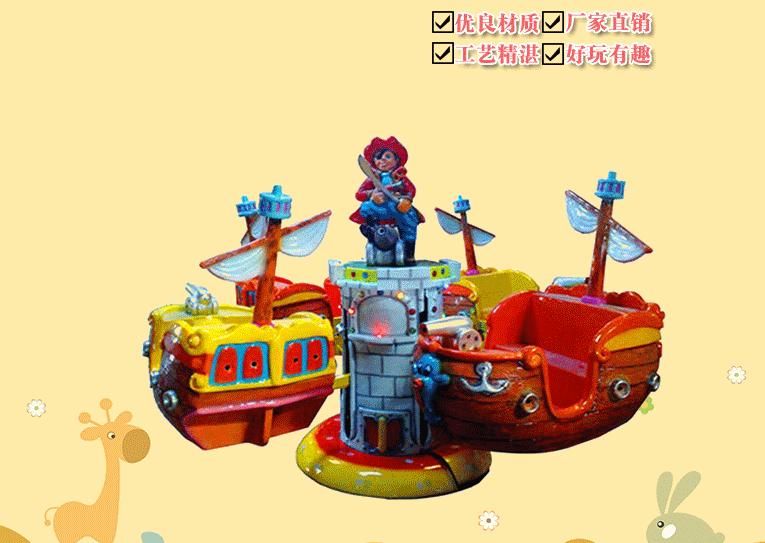 旋转海盗船儿童游乐设备 厂家直销室内豪华旋转海盗船大洋报价示例图6