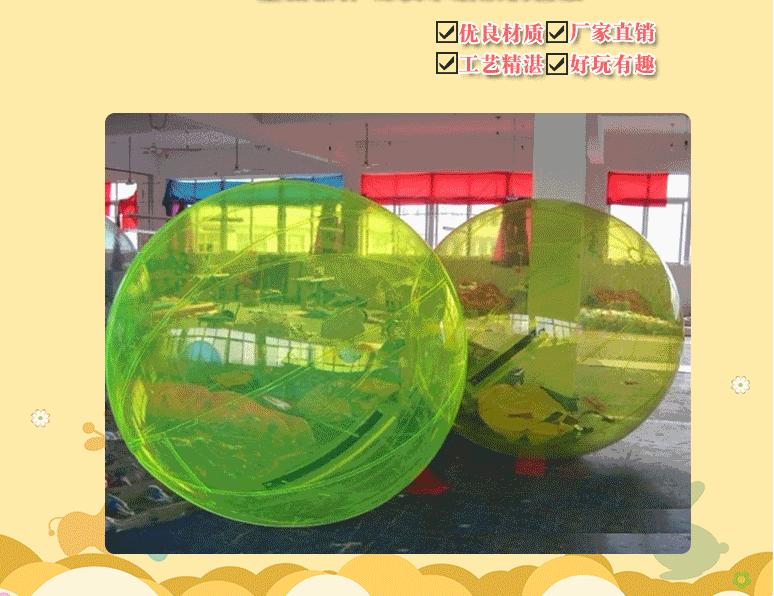 新型游乐水上步行球,现货供应水上步行球给你不一样的游乐体验示例图6