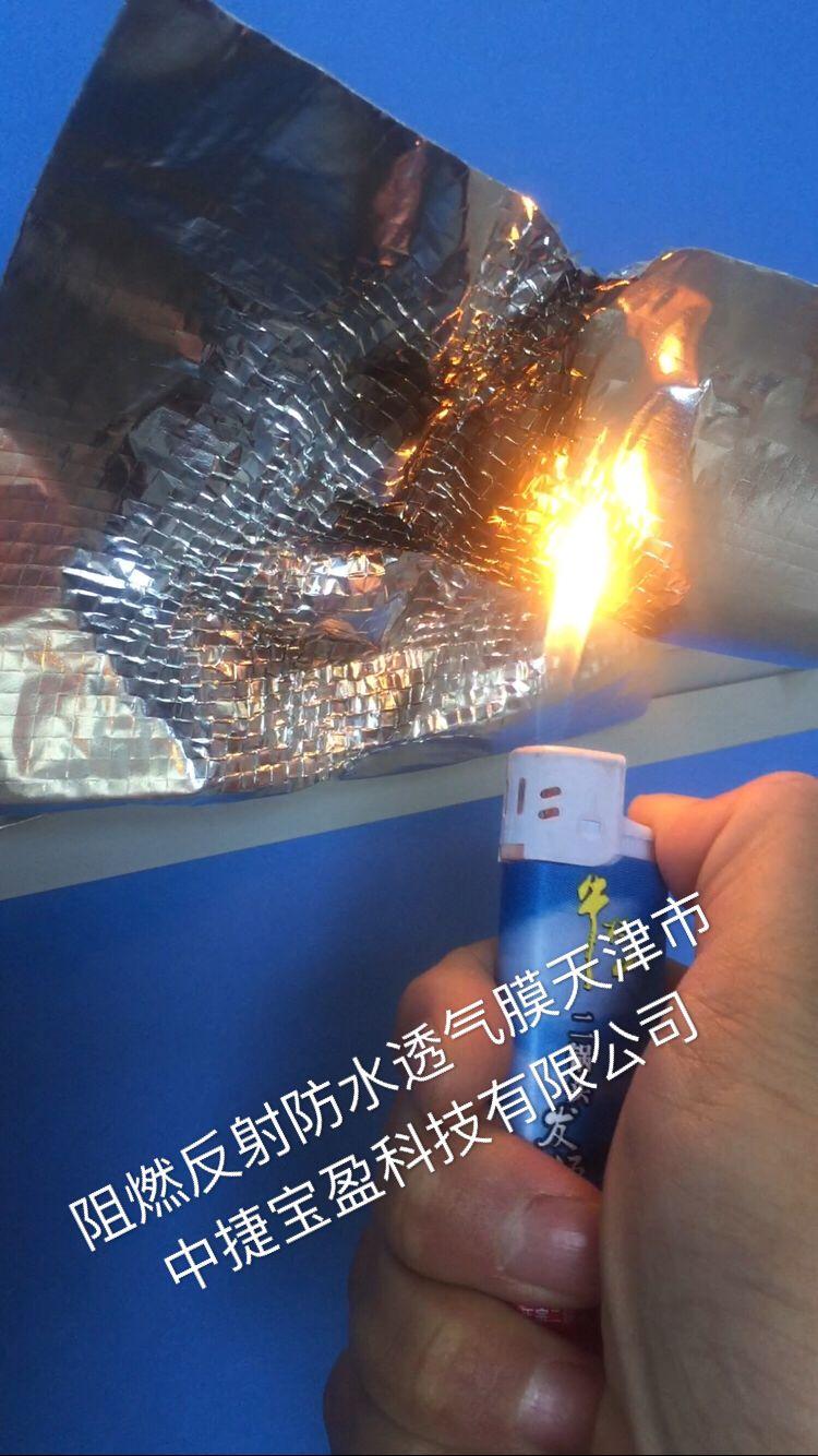 防火保溫防水透氣膜報價  司特隆外墻用防水透氣膜報價