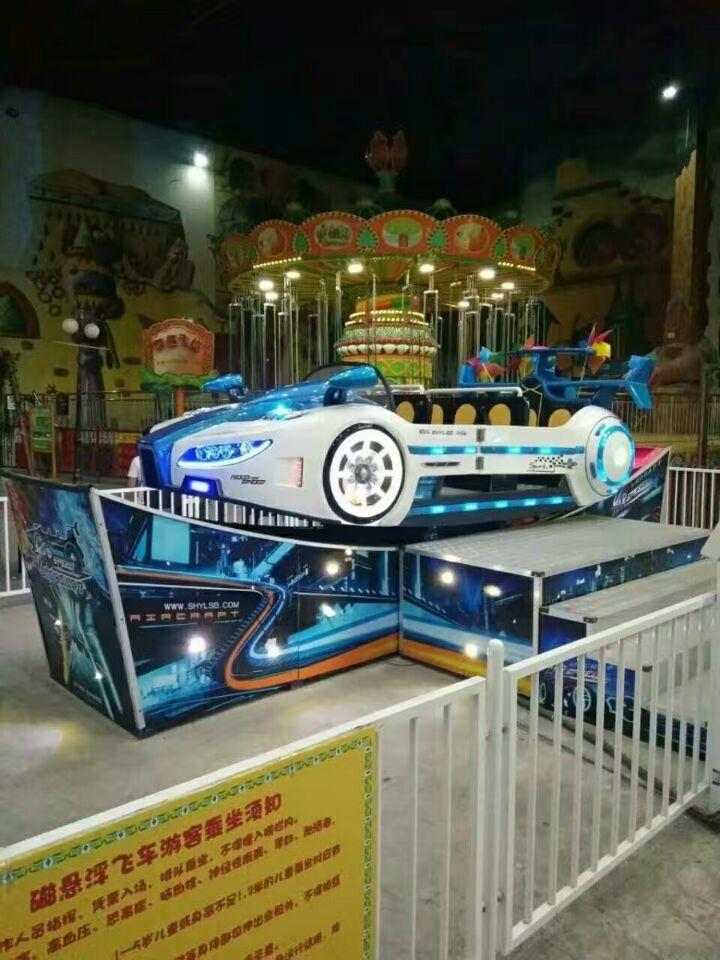 欢乐飞车儿童游乐设备 厂家直销新型霹雳飞车 郑州大洋生产厂家示例图9