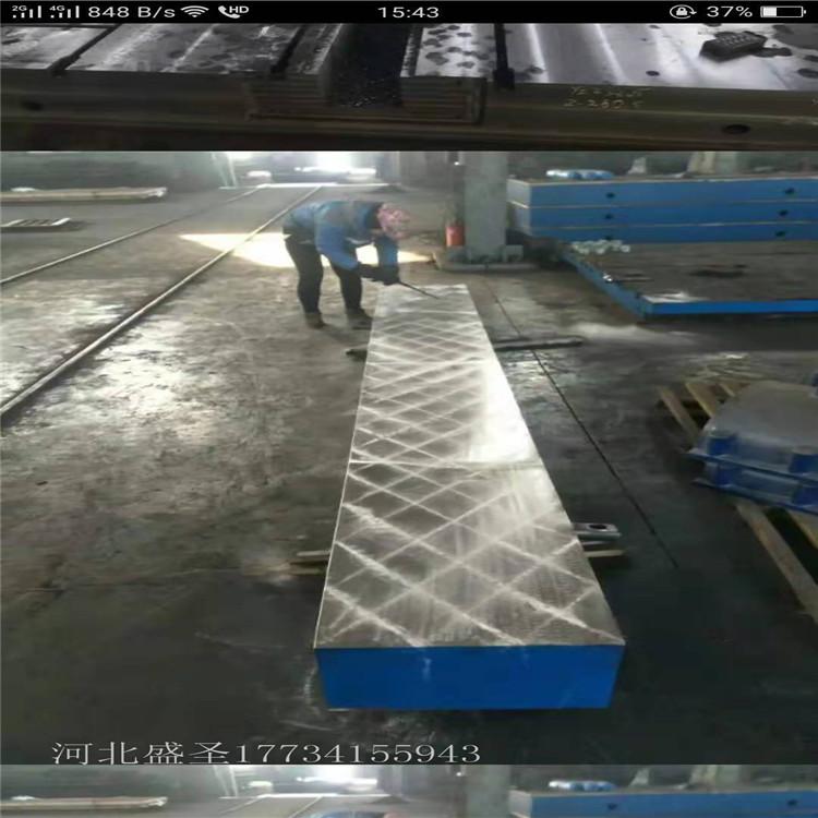 123级铸铁平台 检验划线平台 三坐标平台 数控机床加工