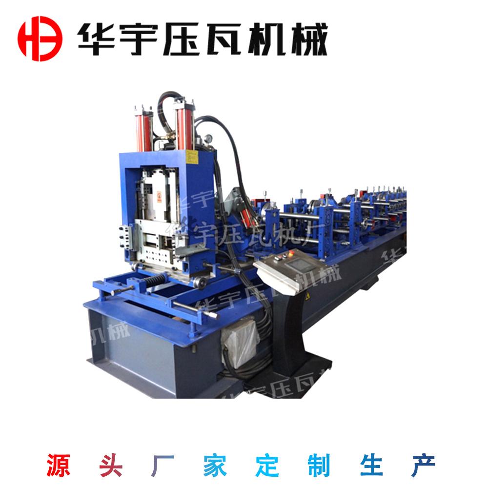 华宇机械供应 CZ型钢一体机  檩条成型冷弯机 液压马达转动 全自动CZ机器示例图4