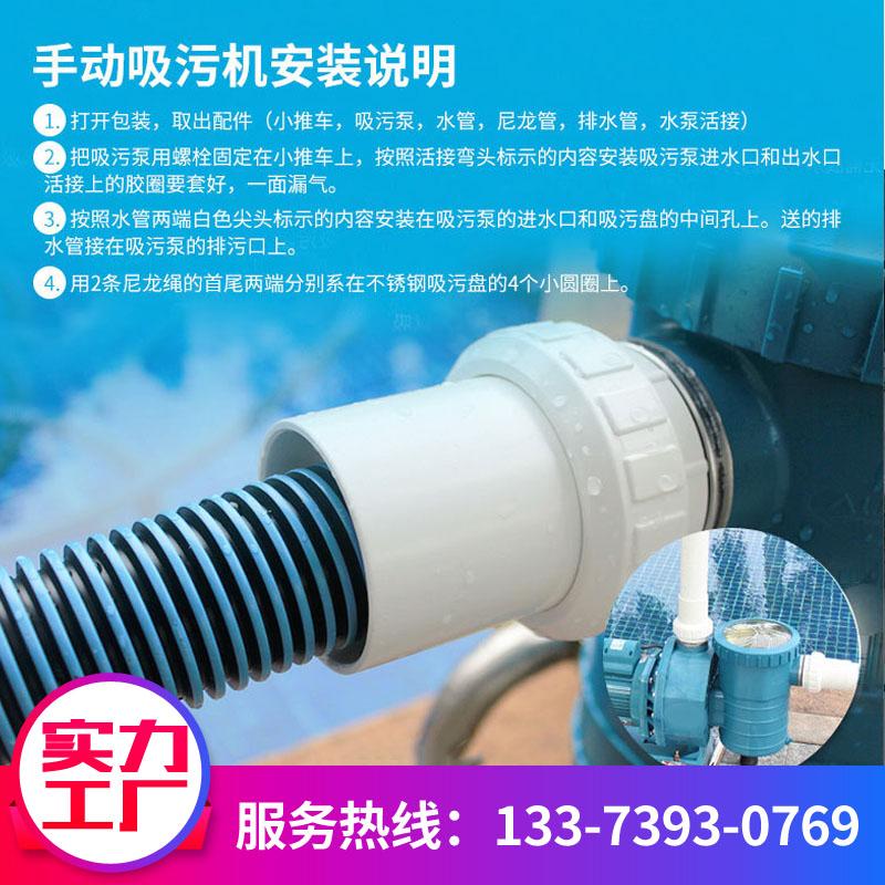 安徽淮北游泳池吸污机生产厂家价格