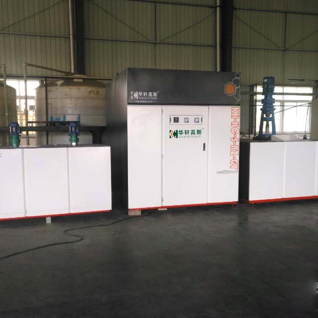 華軒高新 聚羧酸減水劑生產設備 聚羧酸設備 外加劑復配設備 外加劑設備公司
