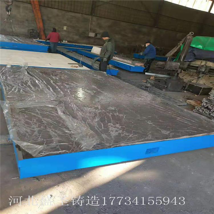 计量室检测平台 研磨铸铁平台 三坐标平台 质量安全可靠