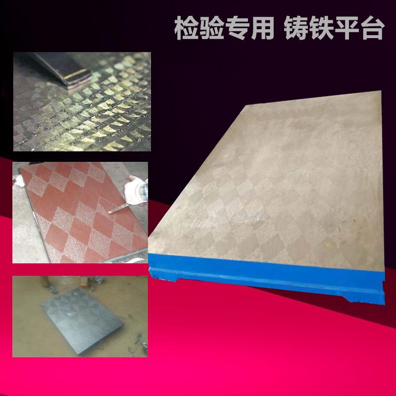 苏州划线铸铁平台 佳鑫1米2米3米4米6米发动机试验工作台 铸铁焊接平板价格示例图7