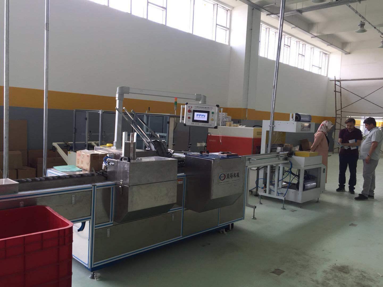 自动装盒机 纸盒折盒成型机 RY-ZH-80 荣裕智能机械 开盒机入盒包装机械生产厂家示例图36