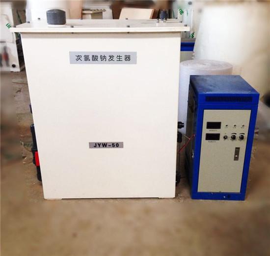 海口景區污水處理設備價格伊宜自來水消毒設備
