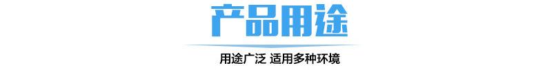 江西百盈供应食品级豆制品消泡剂   豆制品消泡剂用途  厂家直销豆制品消泡剂   量大从优示例图3