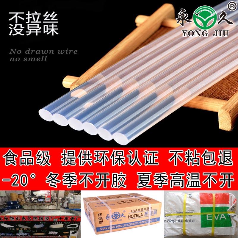 山东菏泽包装热熔胶条价格永宏热熔胶棒厂家珍珠棉热熔胶棒