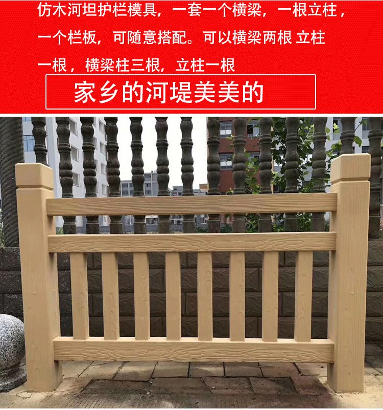 厦门同安pvc护栏 美丽乡村护栏厦门同安竹篱笆隔离护栏定做示例图12