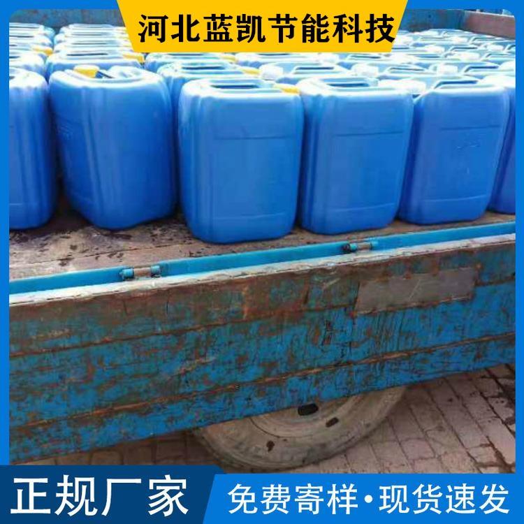 涞源 变色臭味剂 冬季采暖臭味剂每吨水添加10克