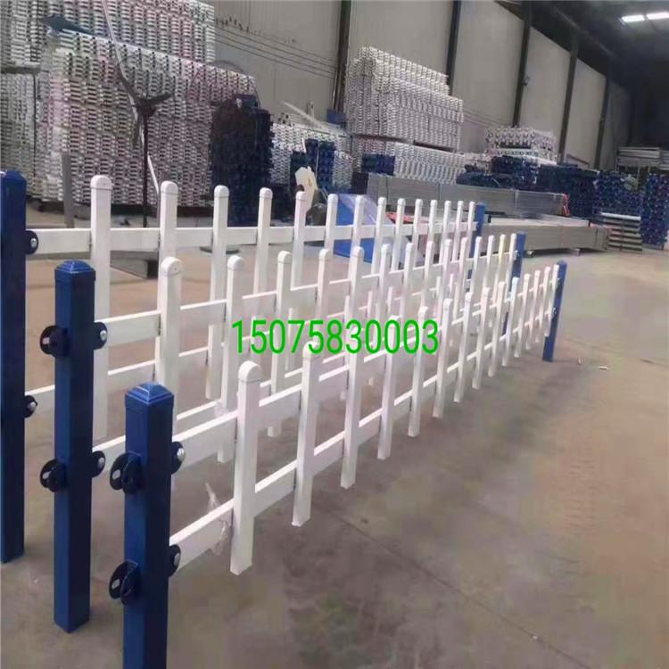 华朋销售 草坪护栏道路 pvc绿化带护栏 pvc护栏