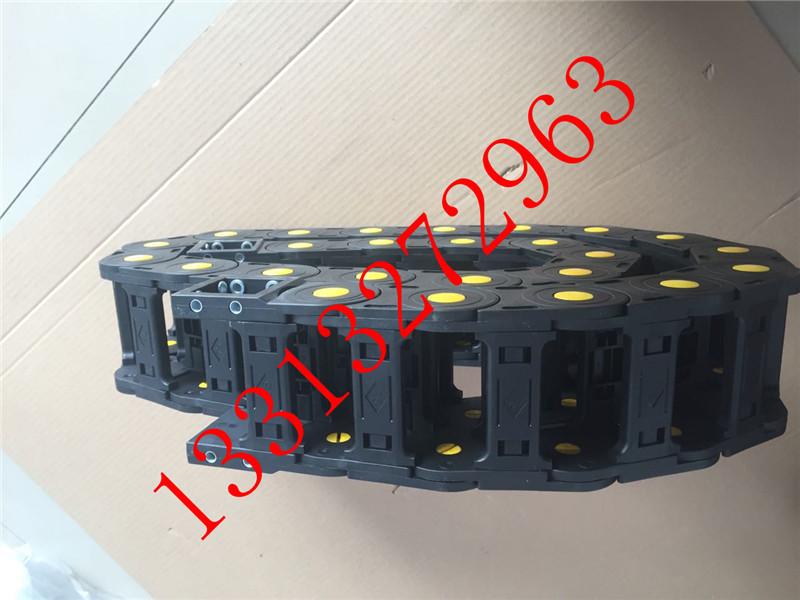 方形接头尼龙66机床拖链 塑料拖链  工程拖链 桥式拖链 全封闭增强拖链示例图5