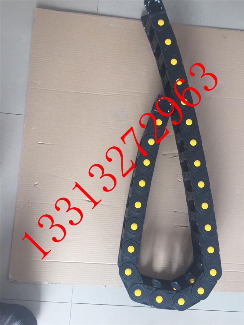 方形接头尼龙66机床拖链 塑料拖链  工程拖链 桥式拖链 全封闭增强拖链示例图9