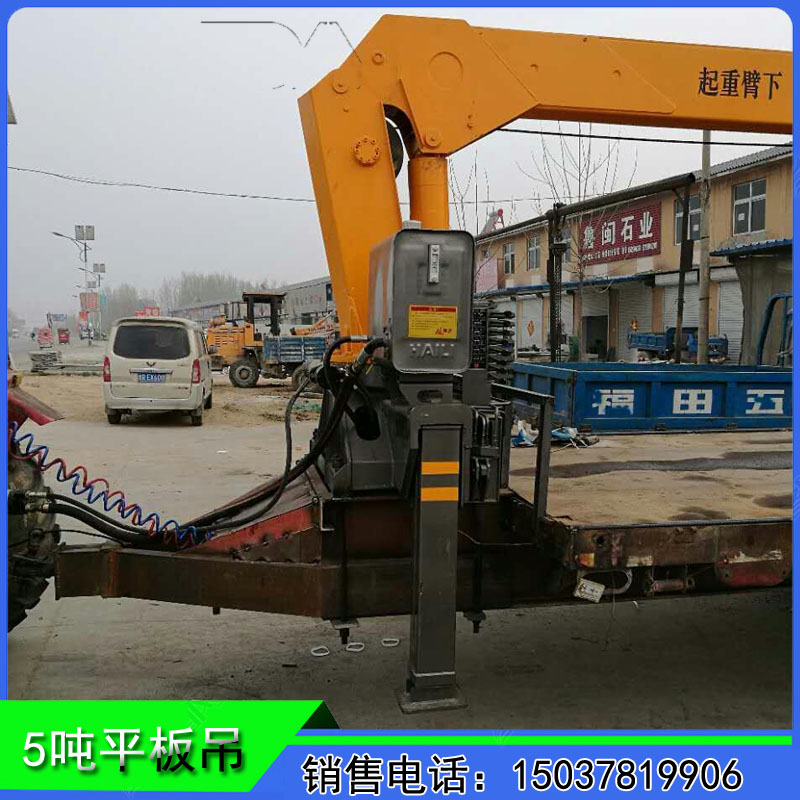 安阳河南拖拉机吊改装 农用拖拉机随车吊4吨 花木园林吊机
