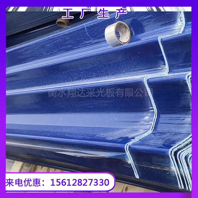 棗強玻璃鋼防腐瓦價格 棗強玻璃鋼防腐采光板廠家定做生產