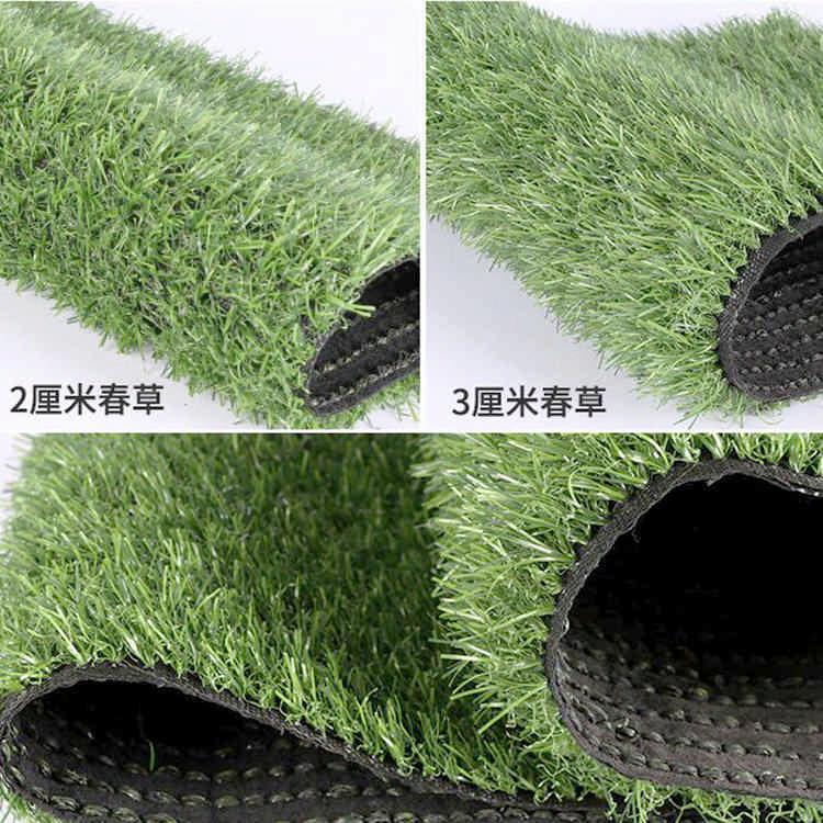 專業人造草坪廠家 彩虹跑道草皮圍擋 捷源達景觀人造草坪