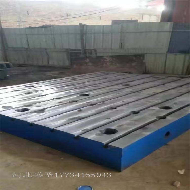江苏平台铸件铸造厂家 三维焊接平台 大型设备铸铁底座 公司备有大量现货