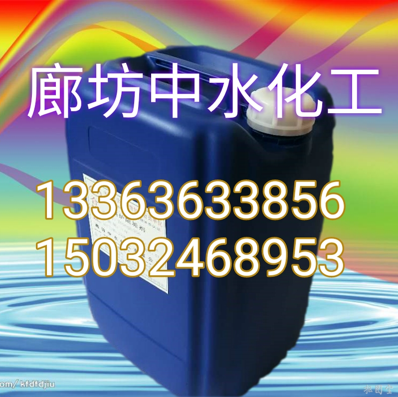 除垢剂     铜清洗剂价格     工业锅炉除垢剂价格     空调清洗剂