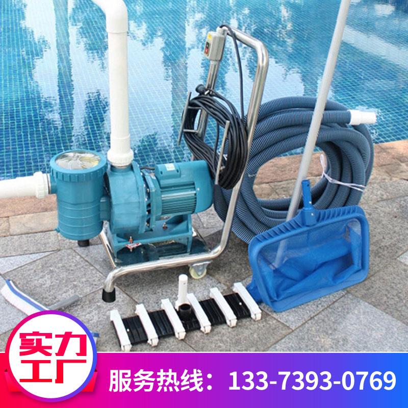 安徽铜陵海豚游泳池吸污机生产厂家