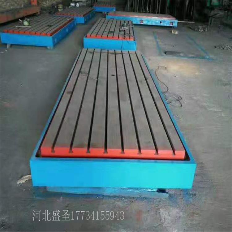 量身定制各种平台 大型铸铁试验平台 人工刮研铸铁平台 实用耐磨损