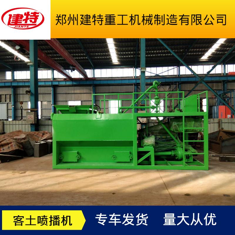 蚌埠市 绿化喷播机 建特125-8型泥浆喷播机参数