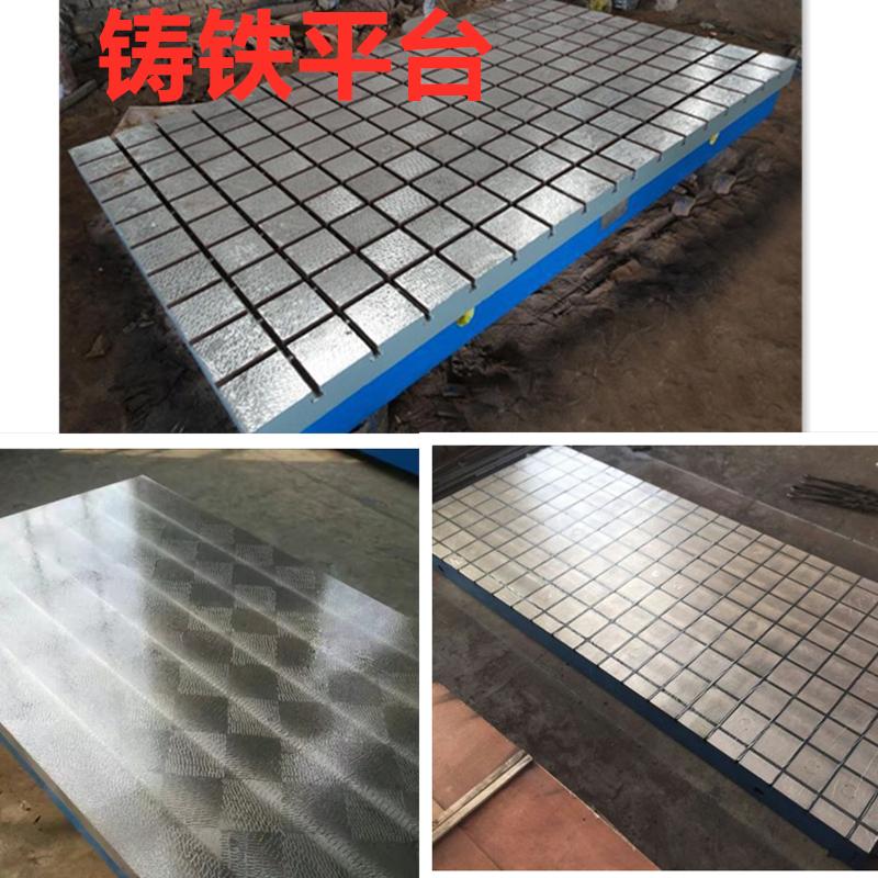 苏州划线铸铁平台 佳鑫1米2米3米4米6米发动机试验工作台 铸铁焊接平板价格示例图4
